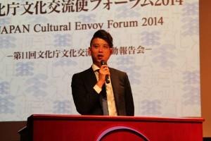 hirao_speech